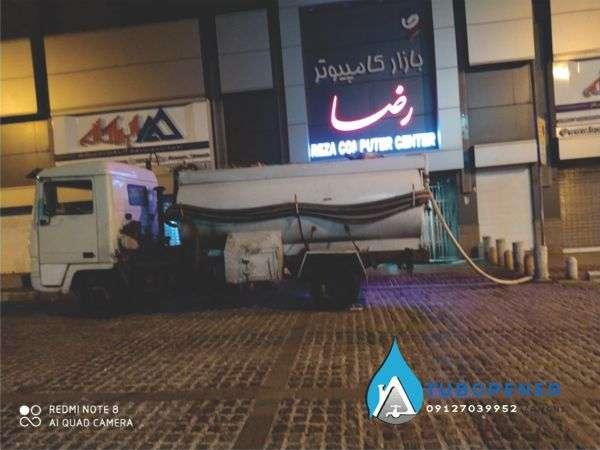 تخلیه چاه منطقه 16 تهران