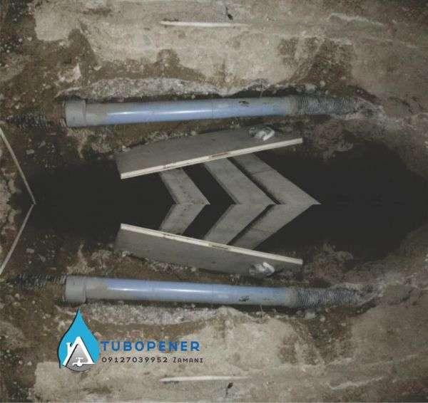 تخلیه چاه منطقه 17 تهران